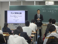 加藤稔さんの講話。