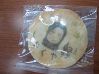 お土産として、尾崎さんの顔入りお煎餅をいただきました。