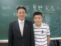 希望した生徒には、市長と2ショット写真。