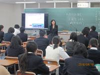 遠藤弘子さんのお話。