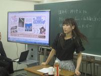 押川愛永さんの特別授業。