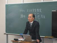 土谷俊也さんの講話。