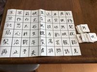 牛乳パックから作る「漢字パズル」を作ってみました。やってみたいですね!