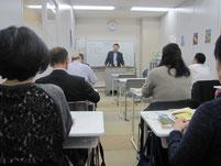 寺脇研さんの教育講演している様子。