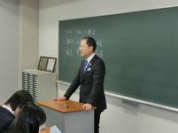 市長の特別授業。