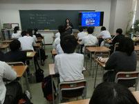 小口さんの特別授業