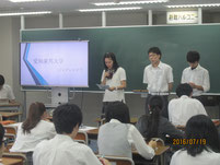学習発表会でのプレゼンテーション。