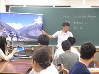 エベレストの山について説明