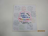 色紙に感謝のメッセージを書いて送る。