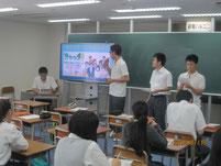 学習発表会でプレゼンテーションを実施。
