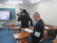 名古屋テレビ(メーテレ)の取材。