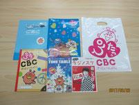 CBCテレビからのお土産。ノートやペン、クリアファイルその他。