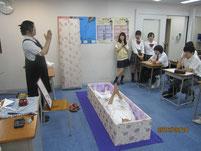 尾崎圭子さんのしごと講話。