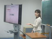 講師の袴田有香さん。