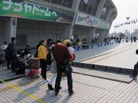 ナゴヤドームの会場前でのイベント。