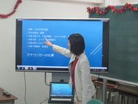 菅久瑛麻さんの「しごと講話」