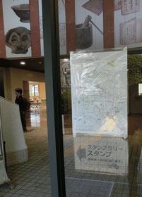 入口のドアには、スタンプラリーのポスターが貼ってありました