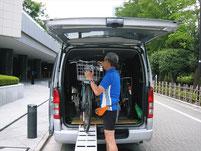 Loading E-bike for departure