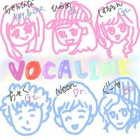 VOCALINE