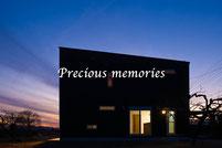 岐阜県美濃加茂市の建築写真です。コンクリート造住宅の夜景外観写真です。