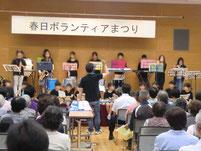 兵庫県丹波市で音楽活動