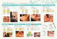 北九州市小倉南区徳力のリラクゼーションマッサージ店リセッタのメニュー表
