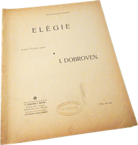 Элегия, Добровейн, ноты для фортепиано