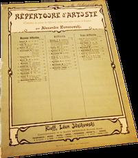 Вальс-серенада, Годар, опус 71, старинные ноты для фортепиано