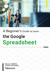 A Beginner's Guide to Learn the Google Spreadsheet