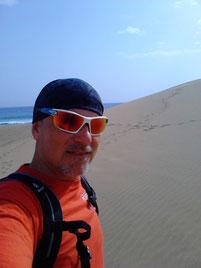 Urlaub auf Gran Canaria: Dünen von Maspalomas