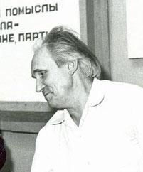 Кныжов Венир Романович