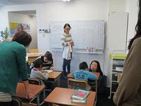 小集団学習