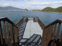 海上プロムナード 真ん中の釣り桟橋