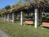 長田海浜公園 ベンチ