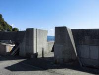 青浜海岸 海岸入り口 の写真