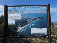 鐘崎海水浴場 看板