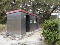虹ケ浜 トイレ