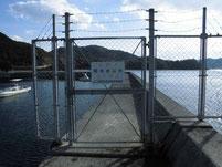 落漁港 外波止 フェンス