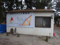 室積海水浴場 キャンプ場