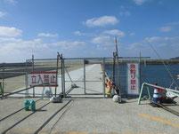 鐘崎漁港 上八の波止 立入禁止