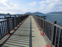 海上プロムナード 遊歩道