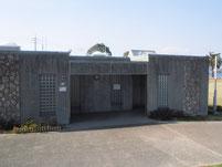 晴海親水公園 トイレ