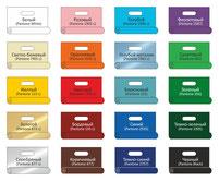 Цветные ПВД пакеты, цветной пакет, полиэтиленовые пакеты, индивидуальные пакеты, пвд пакеты, типография пакеты, пакеты по пантону, печать пантонов на пвд пакете, шелкография на пвд пакетах.
