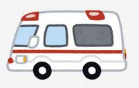 救急車 イラスト