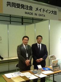 (右)会長:寺田 次朗