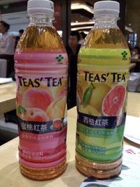 ボクは左の蜜桃(もも)、愛ちゃんは右の西柚(グレープフルーツ)を選択。