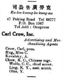 North-China Desk Hong List, July 1929