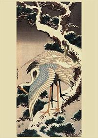 Deux grues sur un pin enneigé . Estampe d'Hokusaï