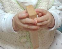 10か月の赤ちゃんと無塗装安全積み木