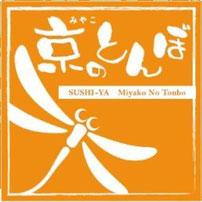 Miyako No Tonbo est sur Twitter (cliquer sur l'image)